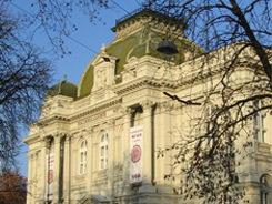 Львовский национальный музей